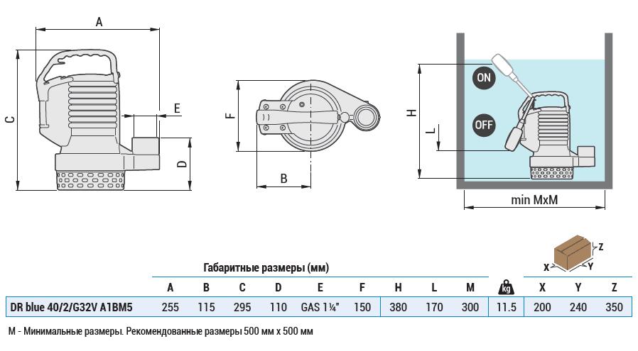 Габаритный чертеж насоса DR blue 40/2/G32V A1BM5