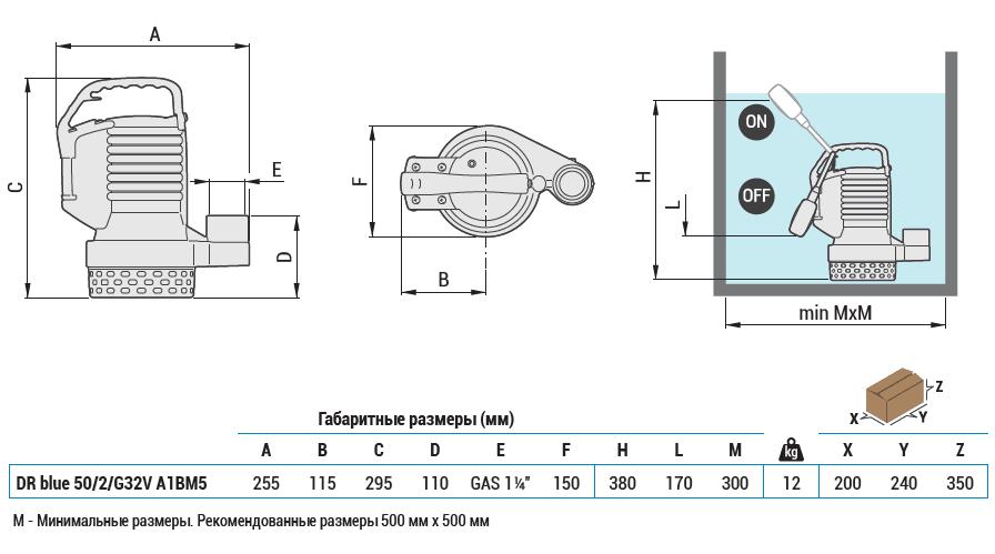 Габаритный чертеж насоса DR blue 50/2/G32V A1BM5