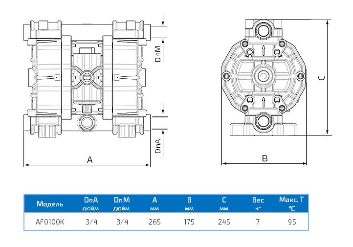 Габаритный чертеж насоса Seko Duotek AF0100K