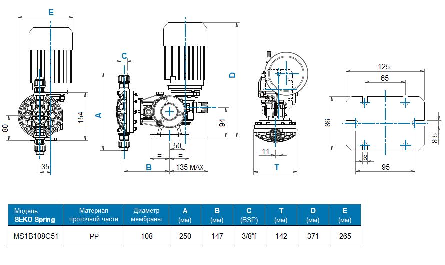 Габаритный чертеж насоса Seko Spring MS1B108C51