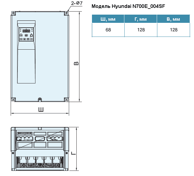 Габаритный чертеж преобразователя частоты Hyundai N700E_004SF