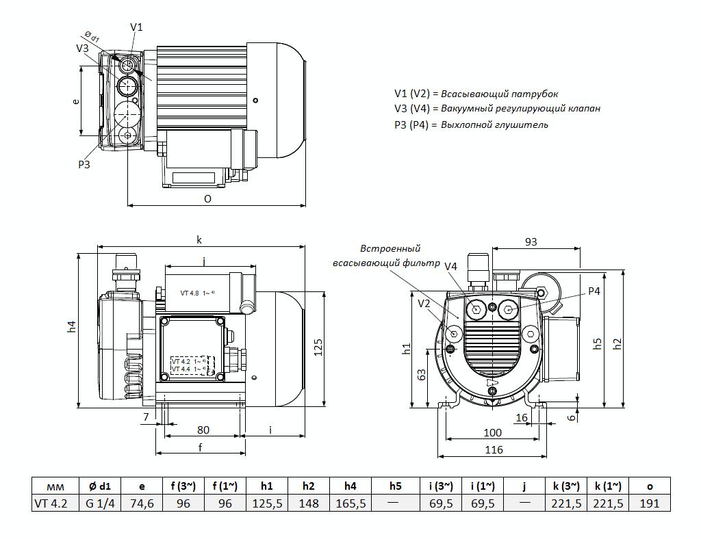 Габаритный чертеж насоса Becker VT 4.2