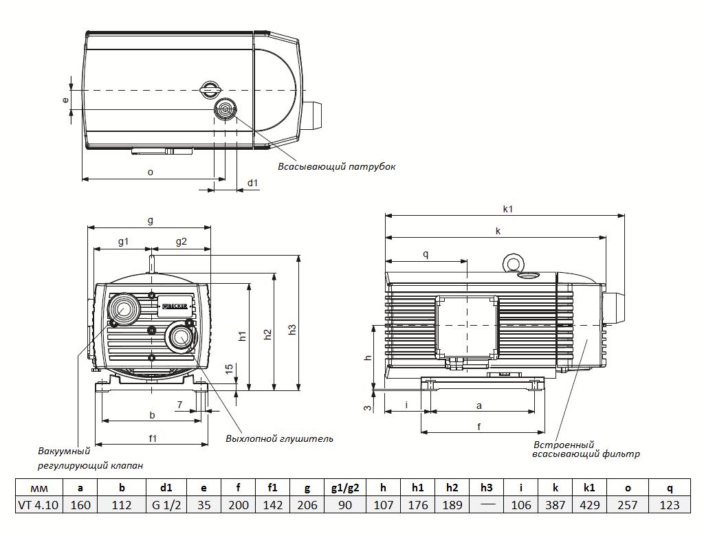 Габаритный чертеж насоса Becker VT 4.10_220