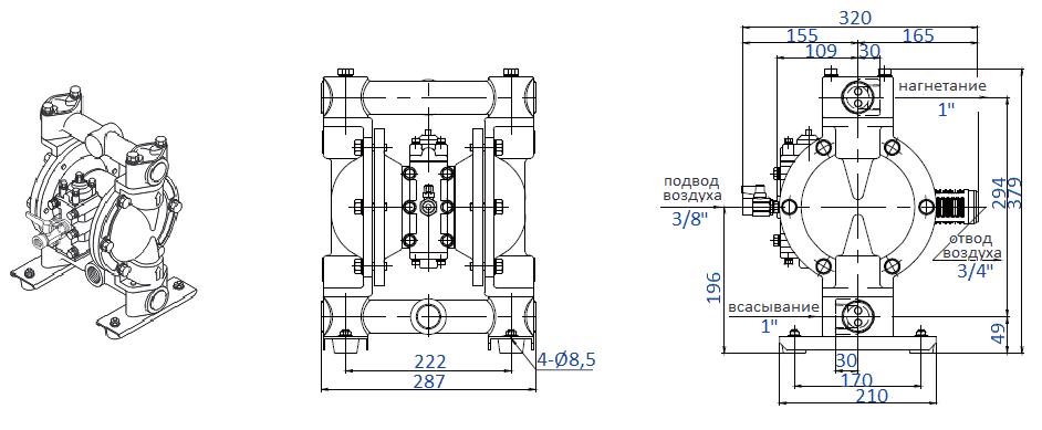 Габаритный чертеж насоса Yamada NDP-25BAH
