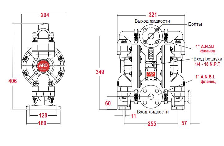 Габаритный чертеж насоса ARO Pro 6661A4-444-C