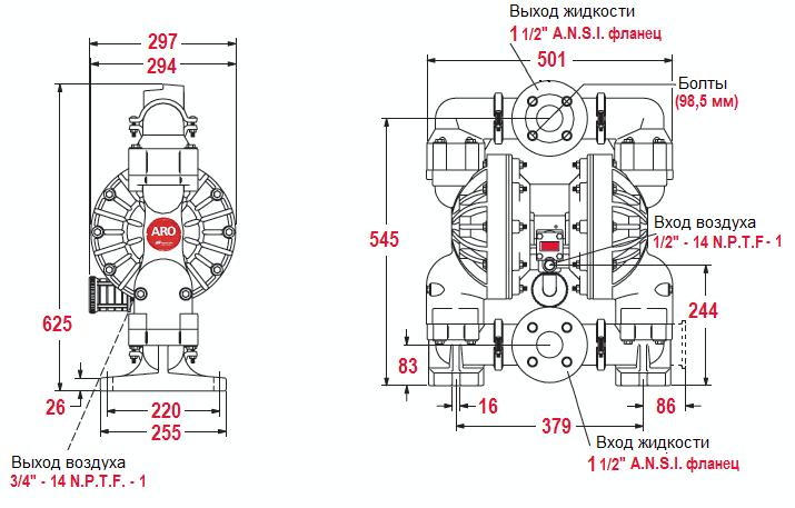 Габаритный чертеж насоса ARO Pro 6661T3-344-C