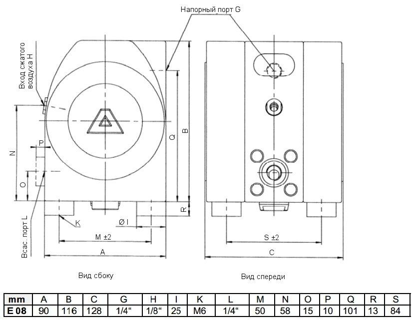 Габаритный чертеж насоса Almatec E 08