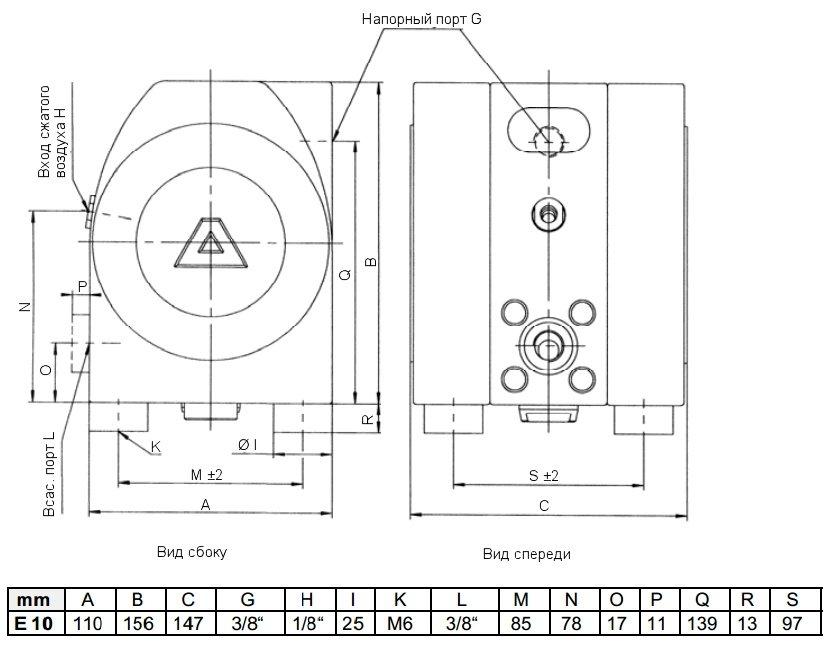 Габаритный чертеж насоса Almatec E 10
