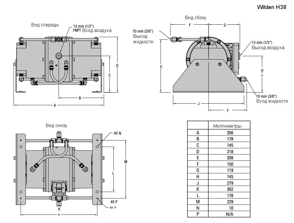 Габаритный чертеж насоса Wilden H38/3200D/AAP/PU/SS/SBN