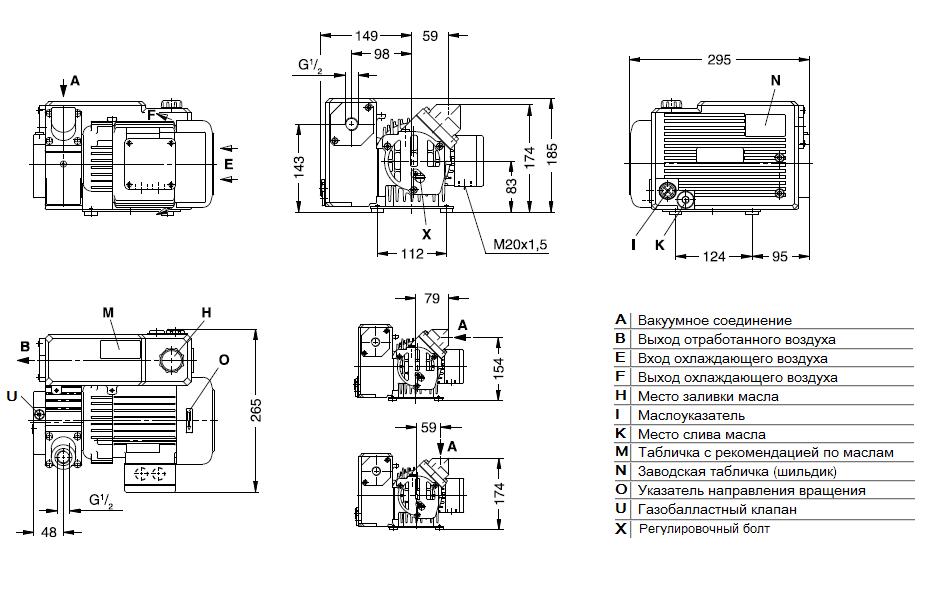 Габаритный чертеж насоса Elmo Rietschle VGD10-0120