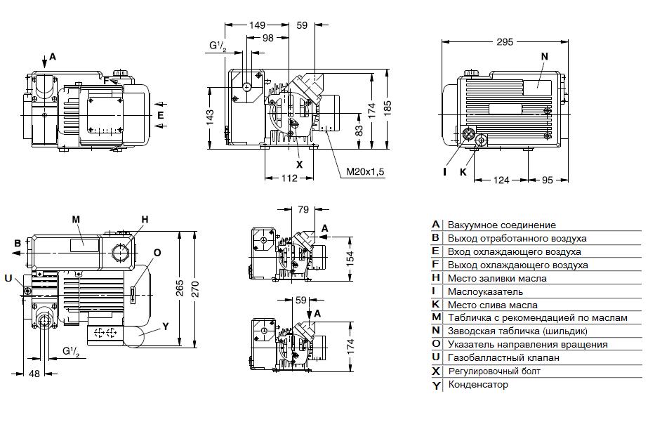 Габаритный чертеж насоса Elmo Rietschle VGD10-0130