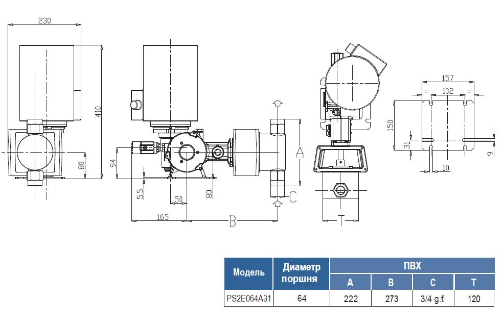 Габаритный чертеж насоса Seko Spring PS2E064A31