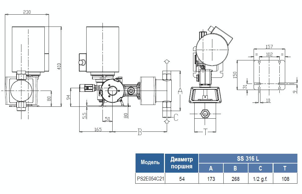Габаритный чертеж насоса Seko Spring PS2E054C21