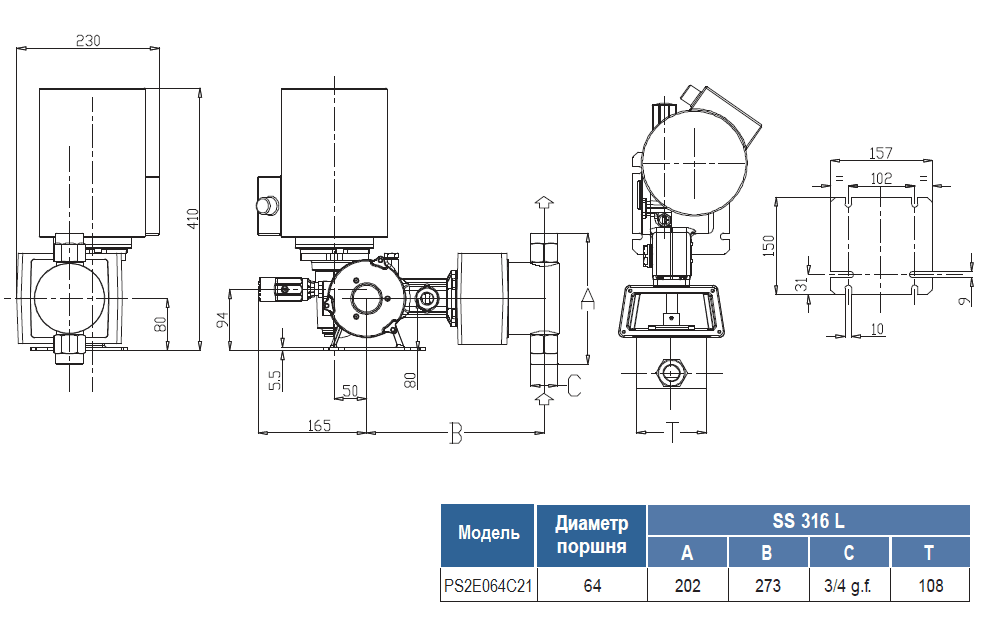 Габаритный чертеж насоса Seko Spring PS2E064C21