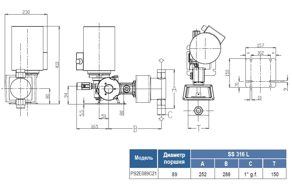 Габаритный чертеж насоса Seko Spring PS2E089C21