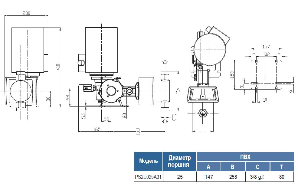 Габаритный чертеж насоса Seko Spring PS2E025A31