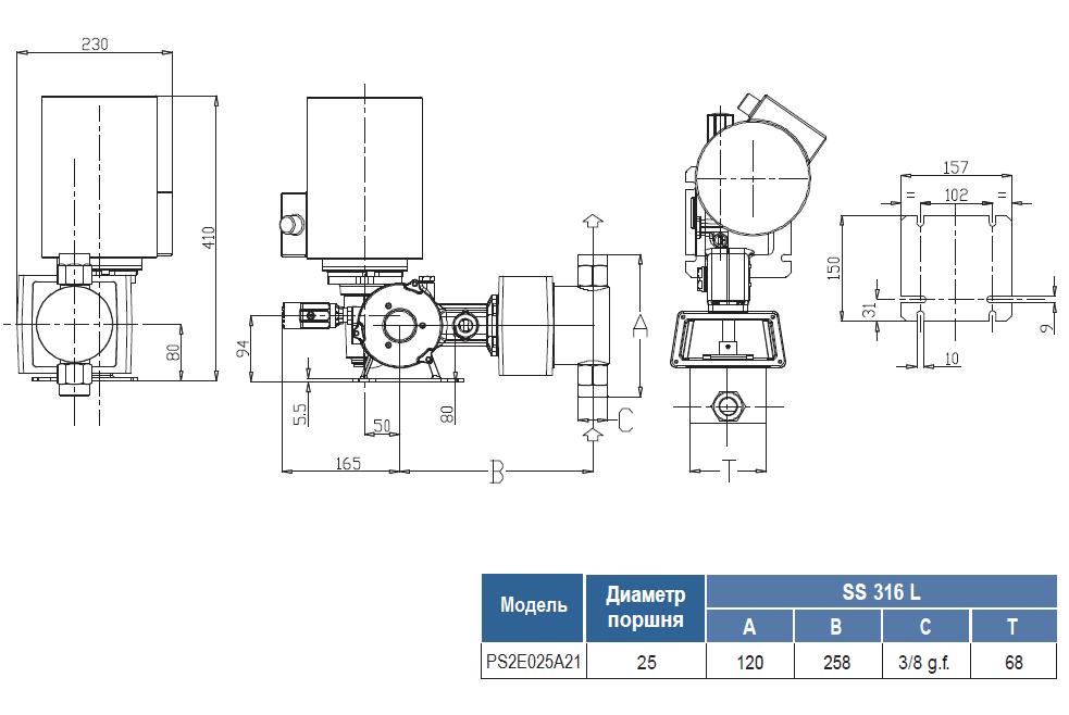 Габаритный чертеж насоса Seko Spring PS2E025A21