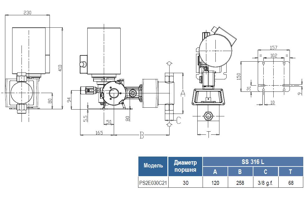 Габаритный чертеж насоса Seko Spring PS2E030C21