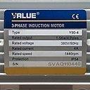 Шильдик двигателя насоса Value VSV-065