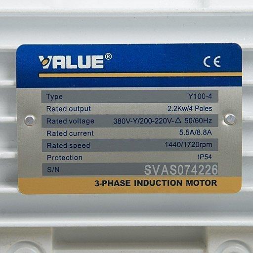 Шильдик двигателя насоса Value VSV-100