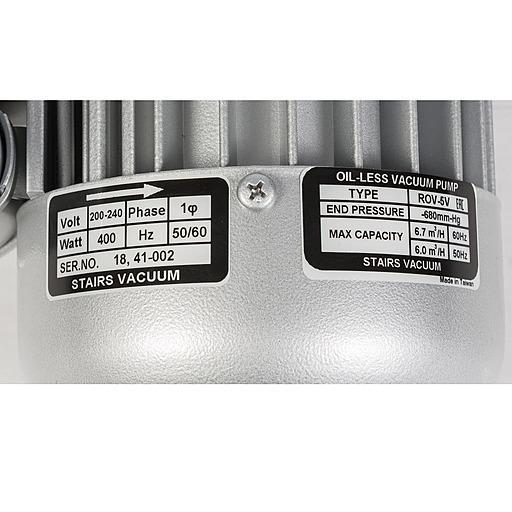 Шильдик безмасляного вакуумного насоса Stairs Vacuum ROV-5V_220