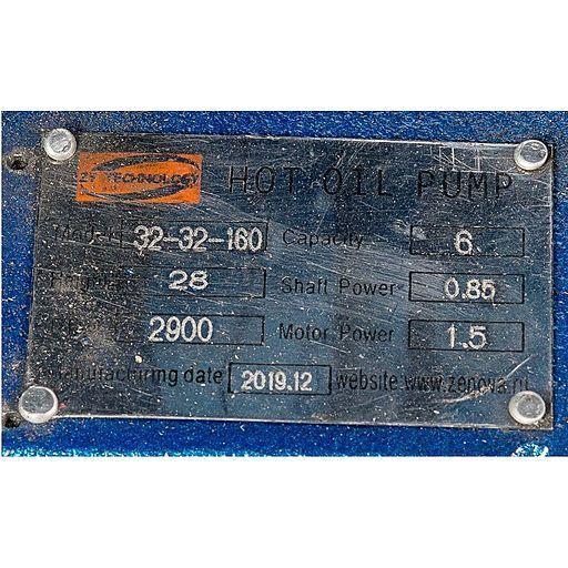 Шильдик насоса для горячих масел ZY Technology RY 32-32-160