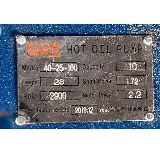 Шильдик насоса для горячих масел ZY Technology RY 40-25-160