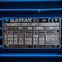 Шильдик мотора Ангара GMVP 200/065