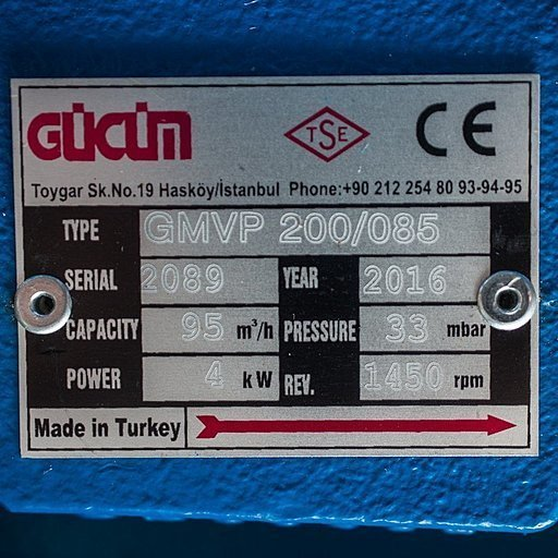 Шильдик насоса Ангара GMVP 200/085