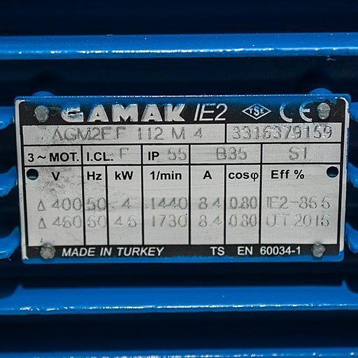 Шильдик мотора Ангара GMVP 200/085