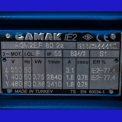 Шильдик мотора Ангара GMVP 120/030