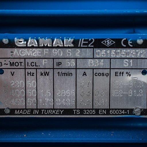 Шильдик мотора Ангара GMVP 120/050