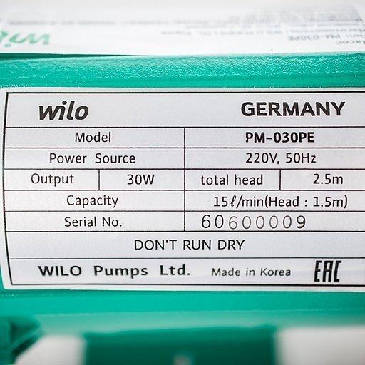 Шильдик модели LG-Wilo PM-030PE