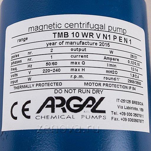 Малый химический насос с магнитной муфтой Argal TMB 10