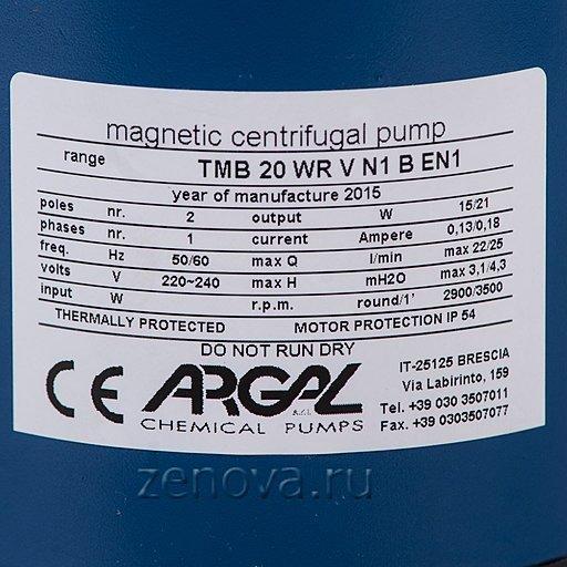 Малый химический насос с магнитной муфтой Argal TMB 20