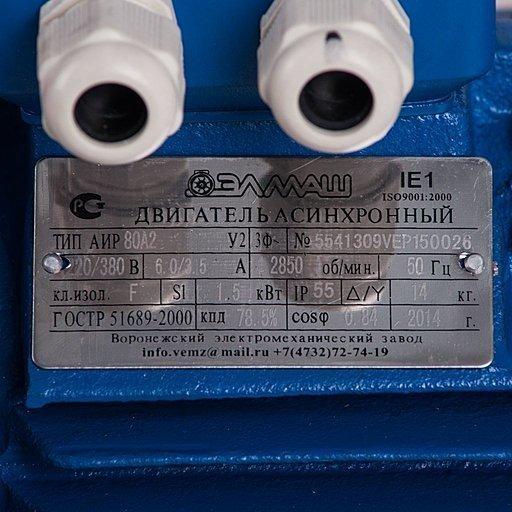 Насос Кристалл ХЦМ 3/25М: шильдик двигателя