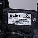 Шильдик модели Seko Duotek AF0160AL