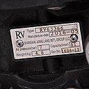 Шильдик модели RV20AL-ST