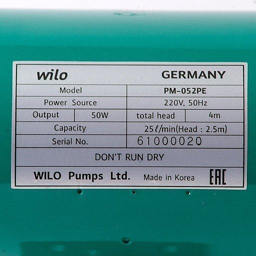 Шильдик модели LG-Wilo PM-052PE