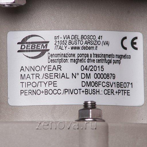 Химический герметичный насос с магнитной муфтой Debem DM06FCSV1BE071